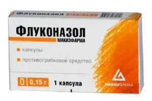 Флуконазол