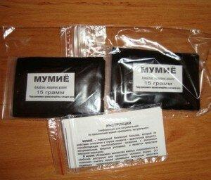 Мумие в пакетиках